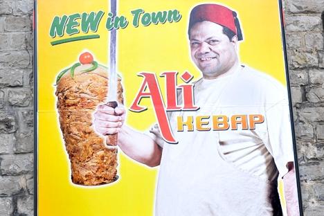 kebab kebap