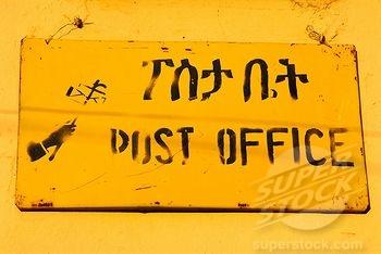 ethiopian postal service